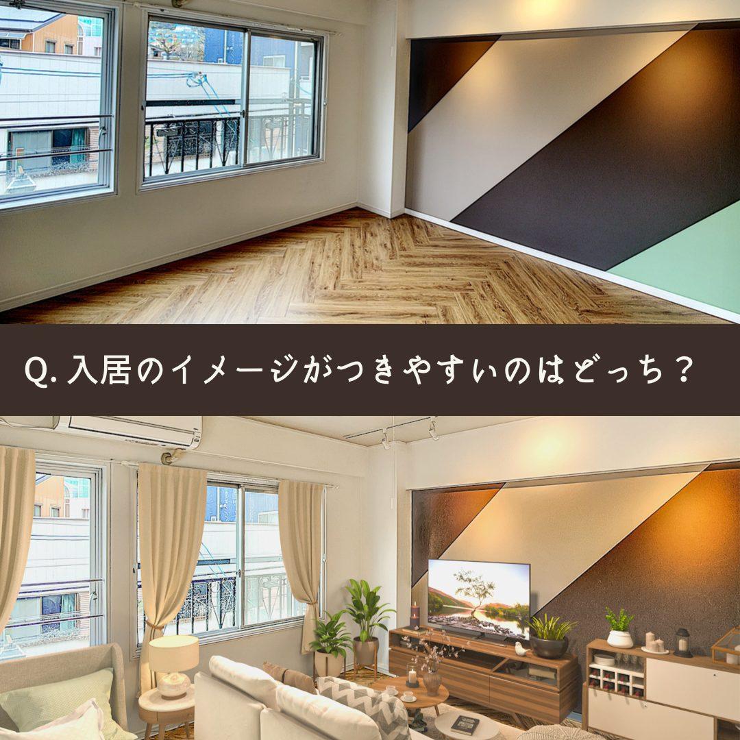 Q.入居のイメージがつきやすいのはどっち?